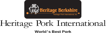 Heritage Pork International